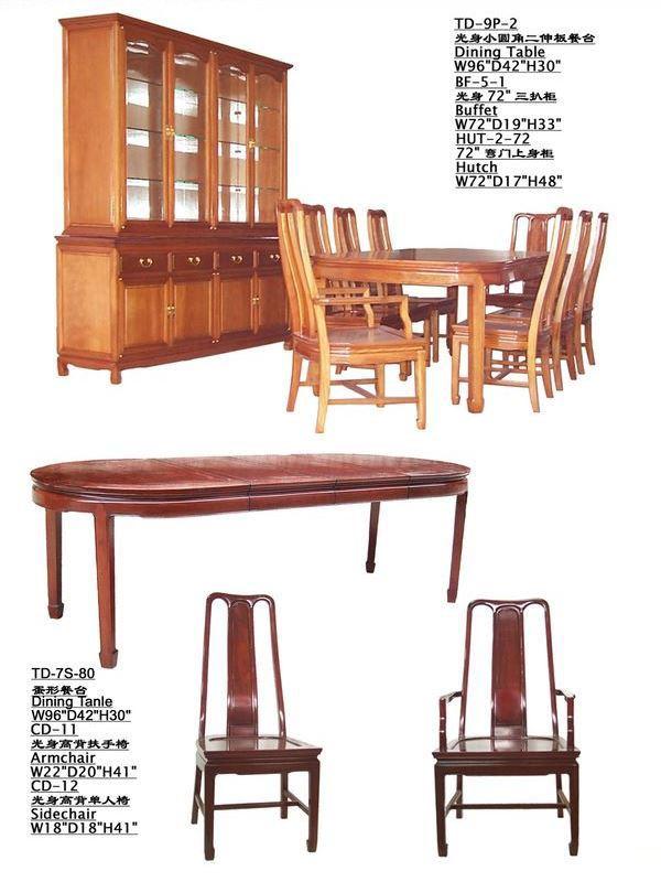 Oriental Furniture In Toronto shiu fung rosewood