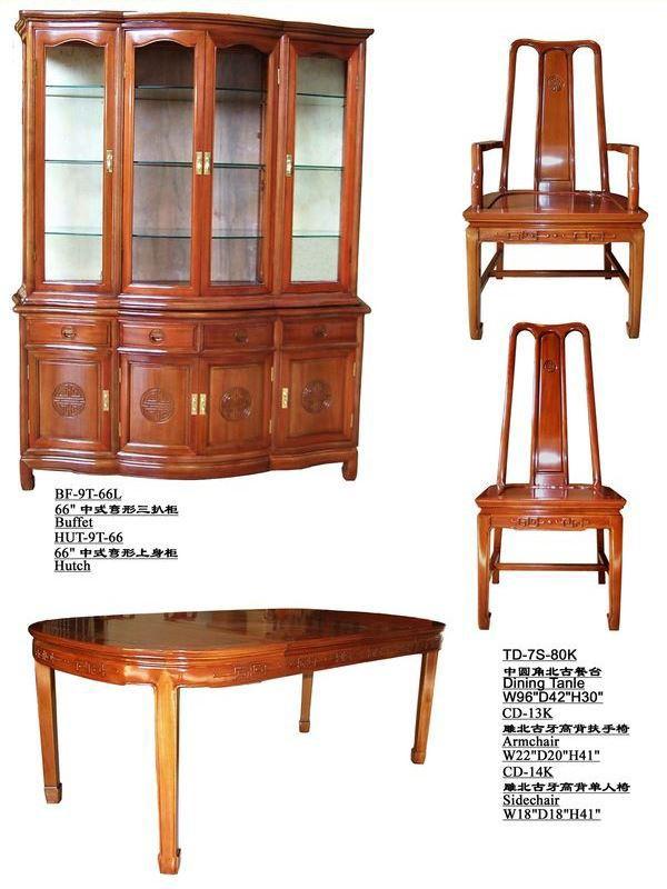 far eastern furnishings solidwood oriental chinese Small Bar Cabinet Modern Bar Cabinets