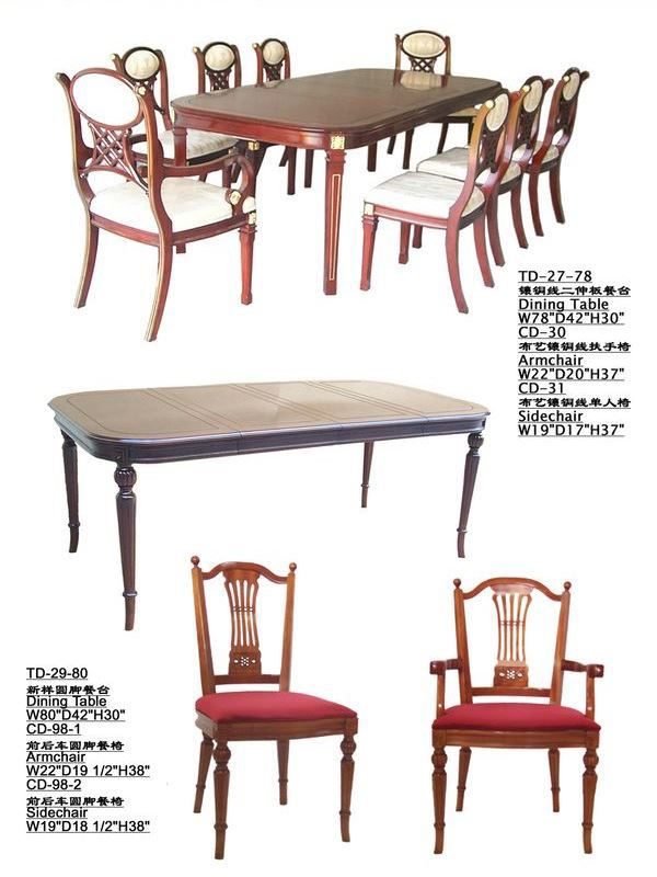 Far Eastern Furnishings Solidwood Oriental Chinese Furniture