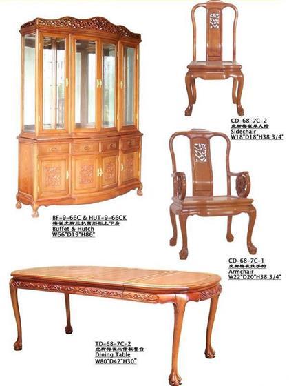 Far Eastern Furnishings Solidwood Oriental Chinese